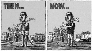 День отмены рабства