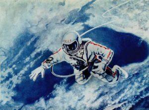 День выхода в космос