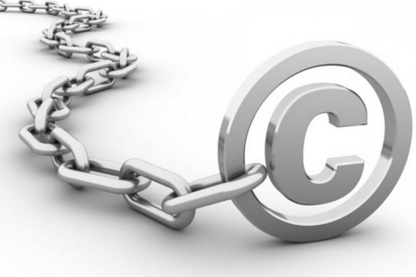 День авторского права