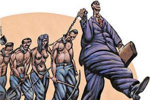 День памяти о работорговле