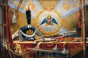 День Российской империи