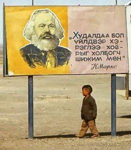День философа